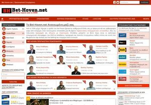 bet-hoven